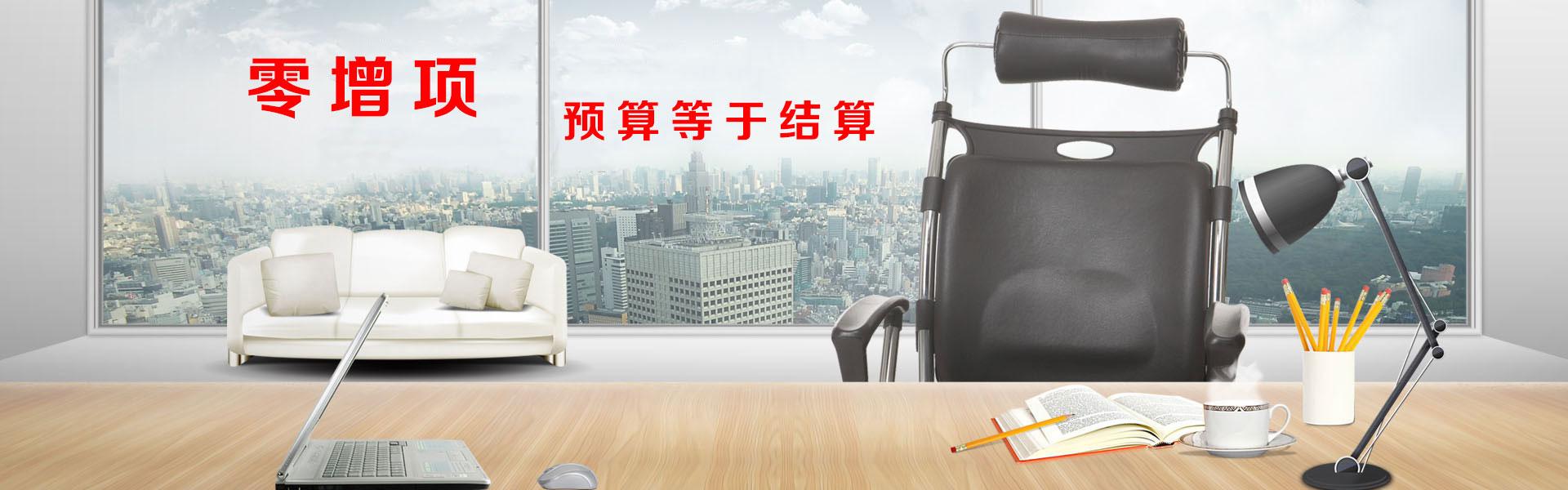 天宁办公室装修施工